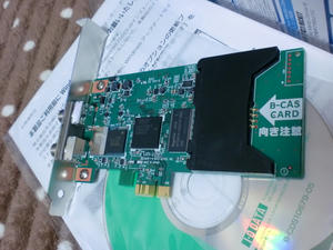 CIMG4867.JPG