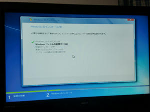 OS1.jpg