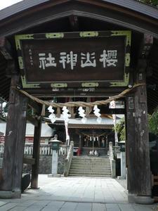 sakurayama22.jpg