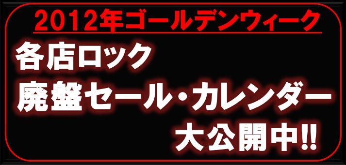 LINK2.jpg