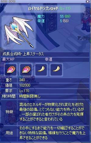 BLOG101701.JPG