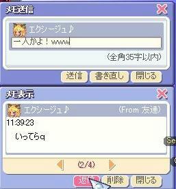 BLOG101801.JPG