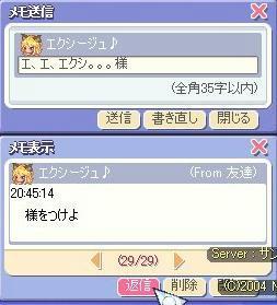 BLOG101902.JPG
