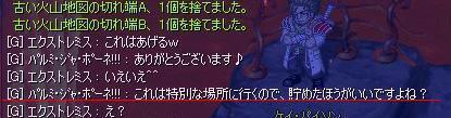 BLOG102002.JPG