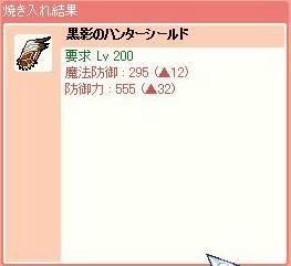 BLOG102302.JPG