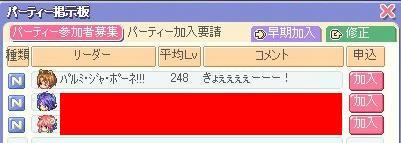 BLOG102309.JPG