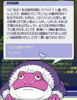 BLOG102402.JPG