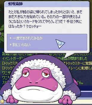 BLOG102403.JPG