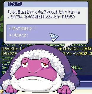BLOG102408.JPG
