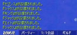 BLOG102415.JPG