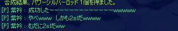 BLOG102502.JPG