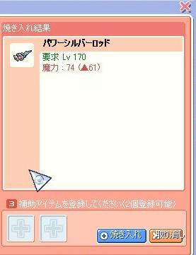 BLOG102504.JPG