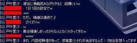 BLOG102803.JPG