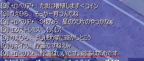 BLOG103102.JPG