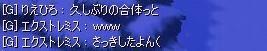 BLOG103103.JPG