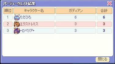 BLOG103108.JPG