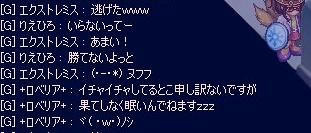 BLOG103109.JPG