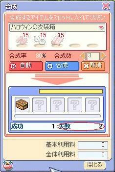 BLOG110302.JPG