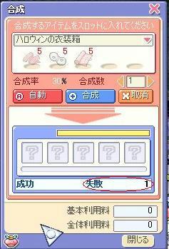 BLOG110304.JPG