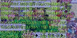 BLOG111003.JPG