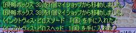 BLOG111004.JPG