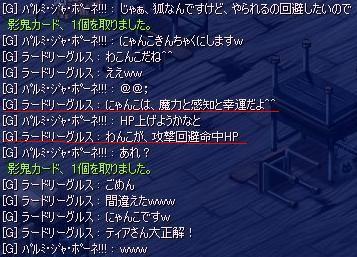 BLOG111104.JPG