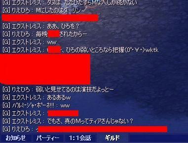 BLOG111303.JPG