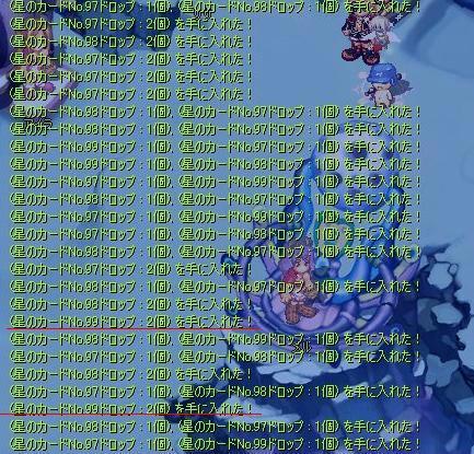 BLOG112701.JPG