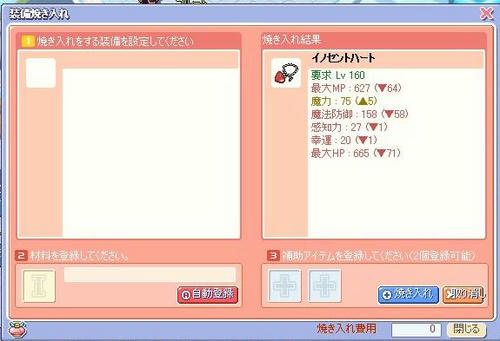 BLOG112806.JPG