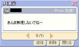 BLOG121909.JPG