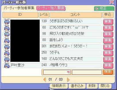 BLOG122708.JPG
