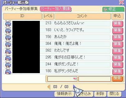BLOG122709.JPG