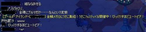 BLOG122710.JPG