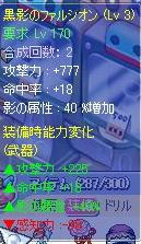BLOG122903.JPG