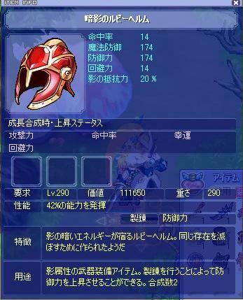 BLOG123004.JPG