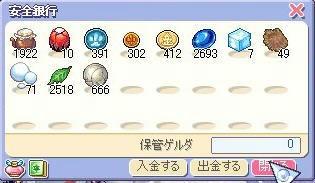 BLOG123104.JPG
