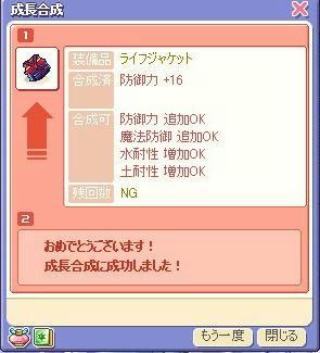 BLOG010205.JPG