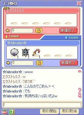BLOG010501.JPG