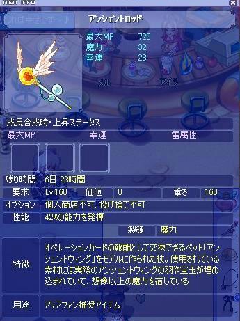 BLOG010504.JPG