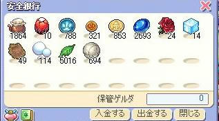 BLOG010603.JPG