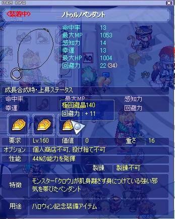 BLOG010706.JPG