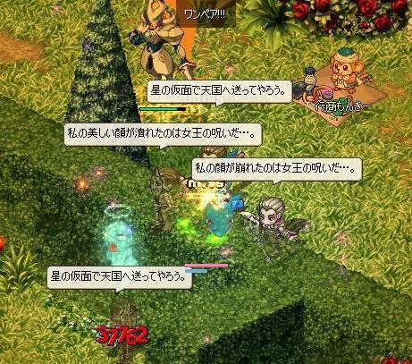 BLOG010801.JPG