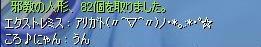 BLOG010901-1.JPG