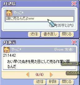 BLOG010903.JPG