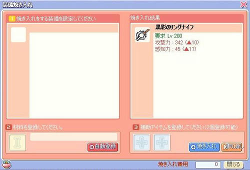 BLOG010904.JPG