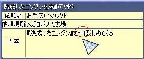 BLOG011001.JPG