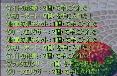 BLOG011003.JPG