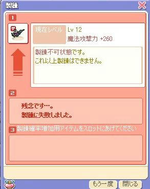 BLOG011601.JPG