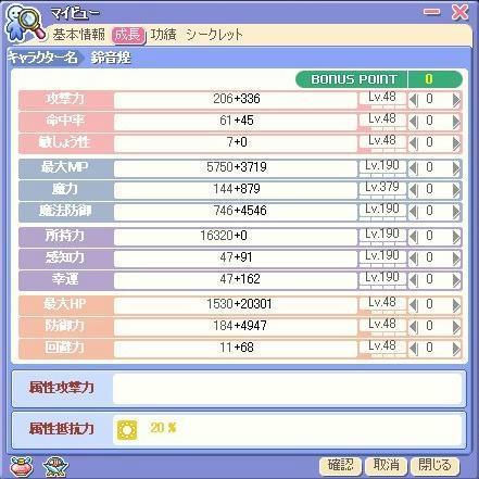 BLOG011604.JPG