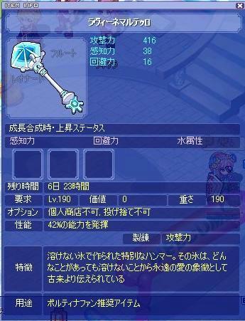 BLOG011605.JPG